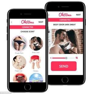 app-ohroma-866028_tn